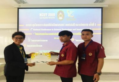 แนะนำรุ่นพี่ Senior Production Engineering ได้งานทำในรอบปีการศึกษา 2563 #คนที่17 ⭕️อนันต์ อินทร์เพ็ช (พี่เบ็น) วศ6003t ตำแหน่ง Sale Engineer บริษัท Okumura Metals (Thailand) จำกัด จ.ชลบุรี